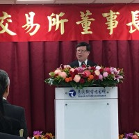 Taiwan Futures Exchange welcomes new chief