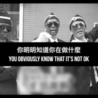 Canadian rapper in Taiwan rebuts Wackyboys blackface video