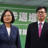 Taiwan vice premier announces bid for Kaohsiung mayoral by-election
