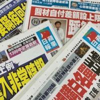 【震撼】數位平台壟斷受重傷 壹傳媒:18日起停發行《台灣蘋果日報》紙本