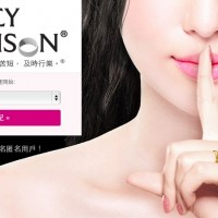 Taiwanese female users of Ashley Madison surge by 600% after adultery ruling