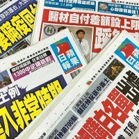 Taiwan's Apple Daily mulls layoffs in reaction to coronavirus pandemic