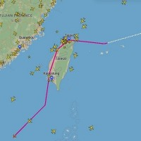 US Navy flight over Taiwan proves it's not part of China
