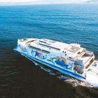 Natchan Rera to resume N.E. Taiwan cruises from July