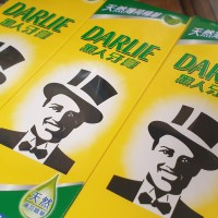 Colgate reviewing Asian toothpaste brand Darlie amid race debate