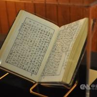 Taiwan court awards Chiang Kai-shek, Chiang Ching-kuo diaries to Academia Historica