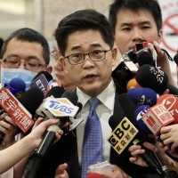 KMT official turns down Taiwan watchdog nomination