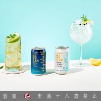 成為自己專屬的調酒師!台灣金車噶瑪蘭夏日消暑飲品新上市
