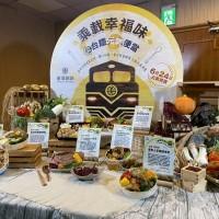 台鐵7款元氣便當6/24起限量開賣 全台灣6縣市快閃發售