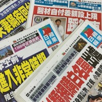 Apple Daily Taiwan to lay off 140 employees in stages