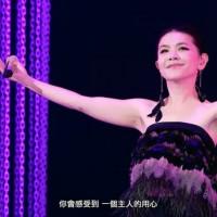 【我不是貴婦】歌壇「東方不敗」張清芳 結束15年婚姻