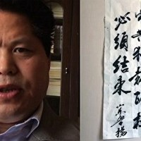 Chinese poet arrested for demanding Xi's resignation in online video