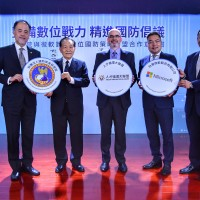 Taiwanese defense think tank to work with Microsoft on defense technologies