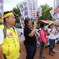 E. Taiwan county revokes licenses for poultry farm project by Thailand's CP Group