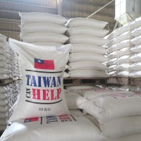 Taiwan can help feed countries facing food insecurity amid coronavirus