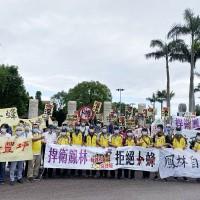 【民意反彈】台灣卜蜂在花蓮籌設大型養雞場 遭縣府撤銷許可執照
