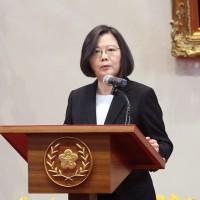 President Tsai reiterates Taiwan's sovereignty over Diaoyutai Islands