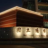 Taiwan green-lights merger of Yang-Ming, Chiao-Tung universities