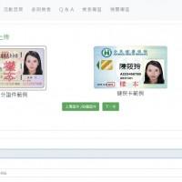 Taiwan Tourism Bureau announces measures for online hotel subsidy registration