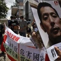 Rebuking China, US Senate moves to protect Hong Kong autonomy