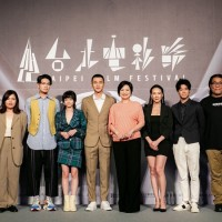 New talent film competition begins at Taipei Film Festival