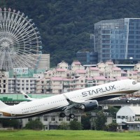 StarLux launches air travel tour to Taiwan's Dongsha Islands