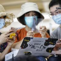 刺激!台灣司法院首推戶外實境遊戲破命案 台北「城南有意思」四天湧25萬人潮