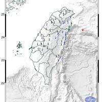 Magnitude 5.2 earthquake strikes NE Taiwan