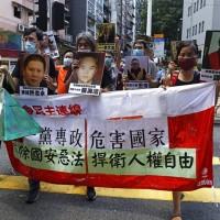 【更新】「港區國安法草案」中國人大常委會全票通過! 嚴重罪行最高恐判無期徒刑