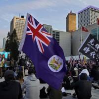 捍衛新聞自由!無國界記者組織呼籲民主國家阻止中國在香港實施國安法