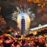 Taipei ranked 'Best Leisure Destination in Asia'