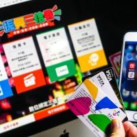 台灣三倍券預購綁定首日 逾179萬人完成手續 6成選紙本