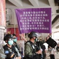 【港區國安法紫色恐怖】香港至少7組織自行解散 部分商家心寒退出「黃色經濟圈」