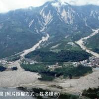 見證台灣山坡地歷史 水保60歲募集老照片活動開跑