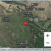 Earthquake sparks fears of landslides above Three Gorges Dam