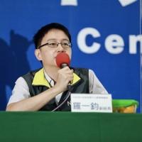 【快訊】台灣7/2新增1例墨西哥境外移入確診個案 接觸者共23人、11人居家隔離