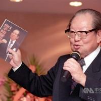 主張文官中立、台灣前考試院長邱創煥病逝 享耆壽96歲