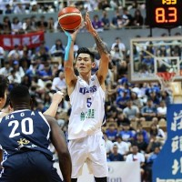 Taiwan cancels 2020 Jones Cup basketball tournament