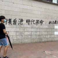 【港區國安法管全球?!】港警:「光復香港」口號違法 呂秋遠律師:面對鴨霸中國、台灣人也要當心