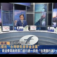 Taiwan boots out two Chinese reporters