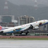 Taiwanese CAL Airbus A330 loses computer systems during landing