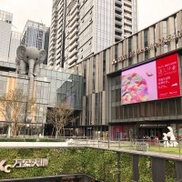 Taiwan's Eslite shutters Shenzhen store due to pandemic