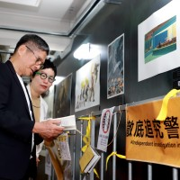 Taiwan's culture minister visits anti-extradition protest exhibition