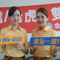 Tigerair takes supporting role in Taipei-Kinmen route until end of August