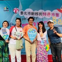 台灣新住民帶來濃濃家鄉味 嗨翻台北新移民特色市集