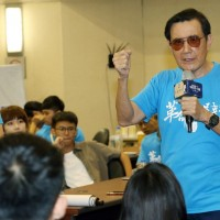 Ex-Taiwanese president equates Taiwan's national security laws to HK security law