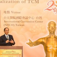Taiwan legislative speaker suggests renaming Chinese medicine as 'Taiwanese'