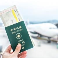 2020全球最強護照排名 台灣位居33名 中國第70名