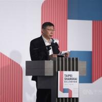 2020「雙城論壇」確定視訊舉辦 柯文哲:台灣不想用「華為」平台、中國不想用Google