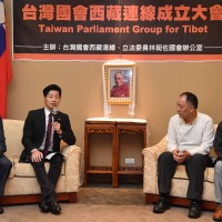 Taiwan's Legislative Yuan forms parliamentary group for Tibet